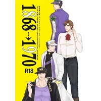 [Boys Love (Yaoi) : R18] Doujinshi - Anthology - Jojo Part 3: Stardust Crusaders / Jyoutarou x Jonathan (1868→1970) / 胃痛