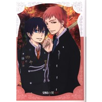 [Boys Love (Yaoi) : R18] Doujinshi - Blue Exorcist / Renzo x Rin (楽園の翼) / at Styles