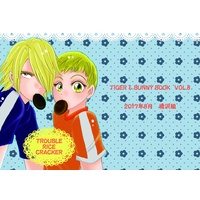 Doujinshi - TIGER & BUNNY / Dragon Kid & Pao-Lin & Ivan & Origami (TROUBLE RICE CRACKER) / serina-h