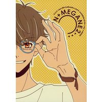 Doujinshi - High Speed! / Kirishima Natsuya x Serizawa Nao (N+MEGANE 2) / one rabbit