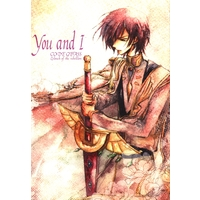 Doujinshi - Code Geass / All Characters (You and I) / R-2nd