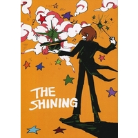 Doujinshi - UtaPri / All Characters (THE SHINING) / からあげ帝国