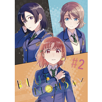 Doujinshi - Love Live! Sunshine!! / Takami Chika & Watanabe You (Blue Monday#2) / Mushiyaki!!
