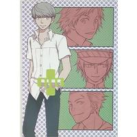 Doujinshi - Persona4 / All Characters (Persona) (PLUS) / 電脳飯店