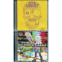 Doujin Music - NU-STYLE GABBA EP / Jaxalate Records / Jaxalate Records