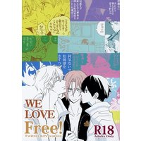 [Boys Love (Yaoi) : R18] Doujinshi - Omnibus - Free! (Iwatobi Swim Club) / All Characters (Free!) (WE LOVE Free! Twitter&Privatter) / green park