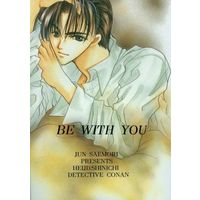 [Boys Love (Yaoi) : R18] Doujinshi - Novel - Meitantei Conan / Hattori Heiji x Kudou Shinichi (BE WITH YOU) / EONCE