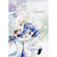 Doujinshi - Mobile Suit Gundam 00 / Billy Katagiri x Graham Aker (Selestine) / Double Crown