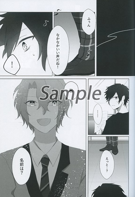 Doujinshi - Ensemble Stars! / Tomoe Hiyori x Sazanami Jun (4SEASONS) / Teardrops.
