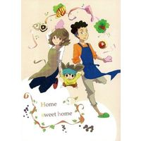 Doujinshi - Novel - Anthology - Inazuma Eleven GO / Shindou & Sangoku & Nishizono Shinsuke (Home sweet home) / ud-labo/fevered