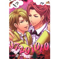 [Boys Love (Yaoi) : R18] Doujinshi - Lucky Dog 1 / Luchino x Giancarlo (07291010) / 月の王様