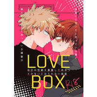 [Boys Love (Yaoi) : R18] Doujinshi - Novel - My Hero Academia / Bakugou Katsuki x Todoroki Shouto (LoveBox) / GASA.