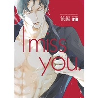 [Boys Love (Yaoi) : R18] Doujinshi - Illustration book - Omnibus - Compilation - Meitantei Conan / Akai x Amuro (I miss you.後編) / Merak