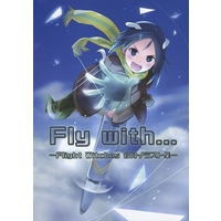 Doujinshi - Illustration book - Anthology - Strike Witches (Fly with...) / Project Flight Witches
