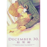 Doujinshi - Compilation - TIGER & BUNNY / Keith x Ivan (DECEMBER 30, 総集編) / nir