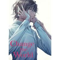 Doujinshi - Code Geass / Suzaku x Lelouch (Change the World) / ピロ小屋
