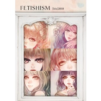 Doujinshi - Illustration book - FETISHISM / Iris