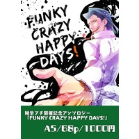 Doujinshi - Anthology - Eyeshield 21 / Habashira Rui (【賊学プチ】FUNKY CRAZY HAPPY DAYS!【アンソロ】) / せいしゅんのまつろ
