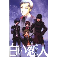 Doujinshi - Anthology - Persona3 / All Characters (Persona) (白い恋人) / 廃墟庭園