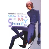 Doujinshi - Persona2 / Suou Tatsuya x Kurosu Jun (WALKING IN MY SHOES) / SUPERUNKNOWN・CORP
