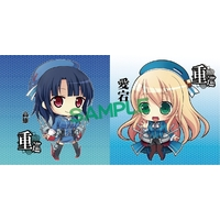 Cushion Cover - Kantai Collection / Atago & Takao