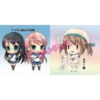 Cushion Cover - Kantai Collection / Error Musume