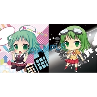 Cushion Cover - Mosaic Roll / GUMI