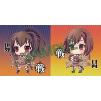 Cushion Cover - Kantai Collection / Ise & Hyuga