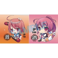 Cushion Cover - Kantai Collection / 168 & 58