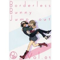 [Boys Love (Yaoi) : R18] Doujinshi - Novel - TIGER & BUNNY / Kotetsu x Barnaby (Borderless Bunny Jump out Vol.01) / Horse&Beast