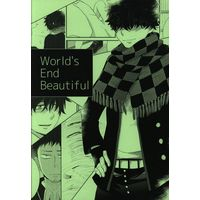 Doujinshi - Blue Exorcist / Suguro Ryuji (World's End Beautiful) / 発火