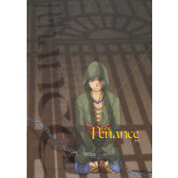 Doujinshi - Dragon Quest XI / Erik x Hero (DQ XI) (the Penance) / Noix Works