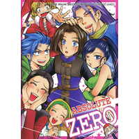 Doujinshi - Dragon Quest (ABSOLUTE ZERO) / Rain Bird