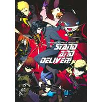 Doujinshi - Persona Series / All Characters (Persona) (STAND AND DELIVER!) / 337LM