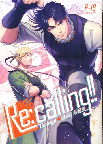 [Boys Love (Yaoi) : R18] Doujinshi - Omnibus - Jojo Part 2: Battle Tendency / Caesar x Joseph (Re:calling!! Orange★staR再録集) / Orange*staR