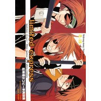 [Boys Love (Yaoi) : R18] Doujinshi - D.Gray-man / Lavi x Allen Walker (limited express) / SCOOP