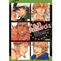 [Boys Love (Yaoi) : R18] Doujinshi - TIGER & BUNNY / All Characters (T&B再録 #01) / MICROMACRO