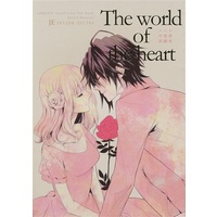 Doujinshi - Omnibus - AMNESIA / Shin x Heroine (The world of the heart ハートの世界再録本) / JE