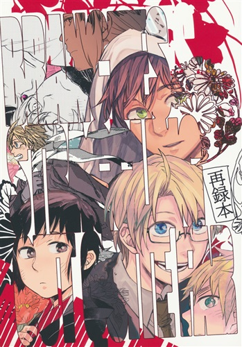 Doujinshi - Hetalia / France x Spain (Branches straggling out quite far) / 鉄火G