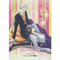 Doujinshi - D.Gray-man / Kanda Yuu & Allen Walker (Honey 2) / D-Great Man