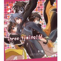 [Boys Love (Yaoi) : R18] Doujinshi - Houshin Engi / Youzen x Taikoubou (Three timing!!!) / Studio PI