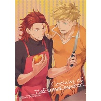 Doujinshi - GRANBLUE FANTASY / Vane x Percival (Cooking of the Flame Emperor) / KANGAROOKICK