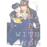 [Boys Love (Yaoi) : R18] Doujinshi - Jojo Part 3: Stardust Crusaders / Jyoutarou x Jyosuke (I wanna be with you) / Chikadoh