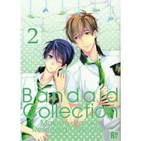 [Boys Love (Yaoi) : R18] Doujinshi - High Speed! / Makoto x Haruka (Bandaid Collection2) / Kyuukyuubako