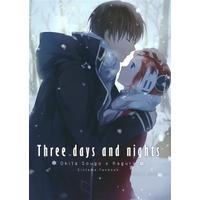 [NL:R18] Doujinshi - Gintama / Okita Sougo x Kagura (Three days and nights) / ショタ暗殺者