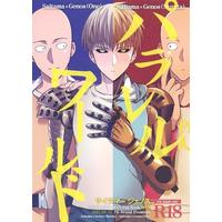 [Boys Love (Yaoi) : R18] Doujinshi - One-Punch Man / Saitama x Genos (パラレルワールド) / TK-Brand