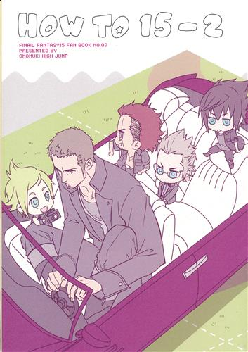 Doujinshi - Final Fantasy XV / All Characters (Final Fantasy) (HOW TO 15-2) / Omomuki High Jump