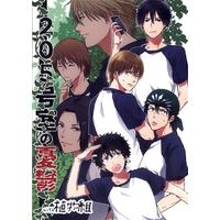 Doujinshi - Prince Of Tennis / All Characters (TeniPri) (205号室の憂鬱 with 植物組) / 強くてニューゲーム
