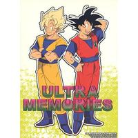 Doujinshi - Dragon Ball (ULTRA MEMORIES) / KANGAROOKICK