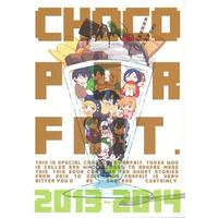 Doujinshi - Kagerou Project / All Characters (CHOCOPARFAIT. 2013-2014 ADHERE-HISTORY VOL.2) / Adhere